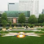 rotterdam stadspark